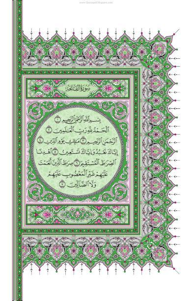 01 mushaf al madinah green high quality www quranpdf blogspot download pdf book